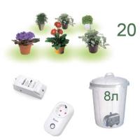 Wi-Fi набор для умного полива на 20 вазонов, розетка, 8 литров
