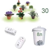 Wi-Fi набор для умного полива на 30 вазонов, розетка, 8 литров