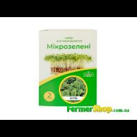 """Набор для выращивания микрозелени """"Домашний фермер"""" Свекла"""