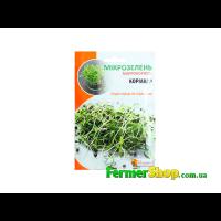 Семена микрозелени Кориандр 30 г