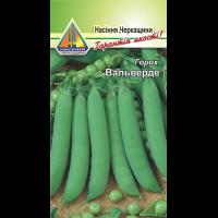 Горох овочевий Вальверде (10г)