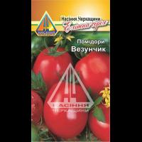 Помідори Везунчик (0,2г)