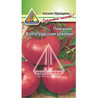 Помідори Волгоградський рожевий (0,3г)