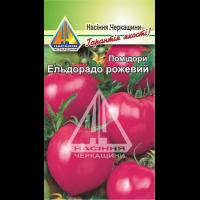 Помідори Ельдорадо рожевий (0,1г)