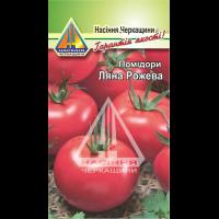 Помідори Ляна рожева (0,3г)