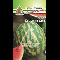 Кавун Кримсон Світ (ваговий, ціна за 1 кг) - Україна