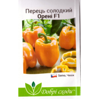 Перець солодкий Орені F1 (8 шт) - Semo