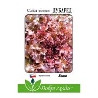Салат листовий Дубаред (30 шт) - Semo