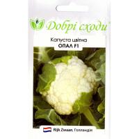 Капуста цвітна Опал F1 (20 шт) - Rijk-Zwaan