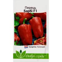 Перець солодкий Барбі F1 (8 шт) - Syngenta