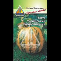 Гарбуз Український багатоплідний (20г)