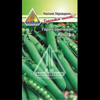 Горох овочевий Альфа (40г)