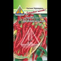 Перець гострий Де Кайєнський (ваговий, ціна за 1 кг)