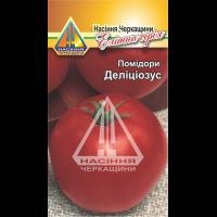 Помідори Деліціозус (0,1г)