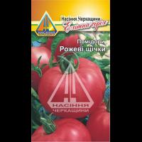 Помідори Рожеві Щічки (0,1г)