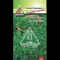 Крес-салат кучерявий (1г)