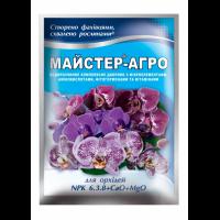 Удобрение для орхидей 25 г - Мастер-Агро