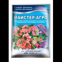 Удобрение для цветущих растений 25 г - Мастер-Агро