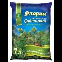 Субстрат для хвойных растений 7 л - Флорин