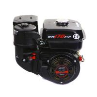 Двигатель бензиновый WM170F-Q NEW, бак 5 л, 7 л.с - WEIMA