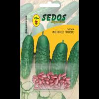 Огурцы Феникс плюс (50 дражированных семян) -SEDOS