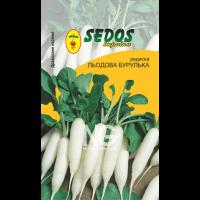 Редис Ледяная Сосулька (100 дражированных семян) -SEDOS