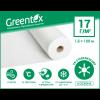 Агроволокно белое GREENTEX, плотность 17 гр/м.кв. размер 1,6х100 м - Украина