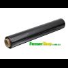 Стрейч-плёнка (350 м х 50 см, 17 мкм) - чёрная первичная