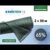 Сетка затеняющая KARATZIS зелёная, размер 2х50 м, тень 65% - Греция