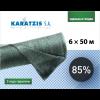 Сетка затеняющая KARATZIS зелёная, размер 6х50 м, тень 85% - Греция