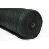 Затеняющая сетка: 8 х 50 м, тень 70%, черная. Agreen