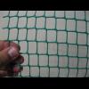 Сетка вольерная 200x1м, яч. 12x14мм