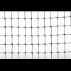 Ограждение черное, размер: ячейки 44х49 мм, рулона 100х1 м - Италия