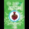 Віталон Експерт 10мл - Укравіт