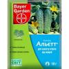 Альєтт 10г (фосетил алюмінію, 80%) - Bayer