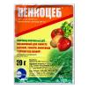 Пенкоцеб 20г (манкоцеб, 800 г/кг) - Самміт-Агро