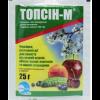 Топсін-М 25г (тіофанат-метил 700 г/кг препарату) - Самміт-Агро