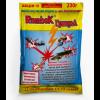 РембеК-Гранула (230г) - АгроМаг