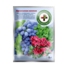 Янтарная кислота (повышает имунитет растений) 5 г - Швидка допомога