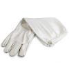 "Перчатки белые, с нарукавниками ""Witehand"", р-р ХXL"