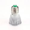 Фитолампа (светодиодная) 15 W, GR-15