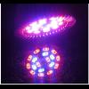 Фитолампа (светодиодная) 20 W, GR-20