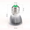 Фитолампа (светодиодная) 25 W, GR-25, размеры