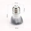 Фитолампа (светодиодная) 20 W, GR-20+, размеры
