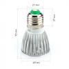 Фитолампа (светодиодная) 10 W, PS-10, размеры