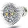 Фитолампа (светодиодная) 20 W, PS-20
