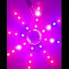 Фитолампа (светодиодная) 16 W, PS-16