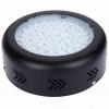 Фитолампа (светодиодная) 50 W, PS-50