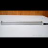 Фитолампа (светодиодная) 36 W, PS-36