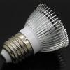 Фитолампа (светодиодная) 28 W, GR-28 - вид сбоку
